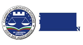 Софийска адвокатска колегия лого